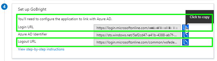 AzureAD5.4.png